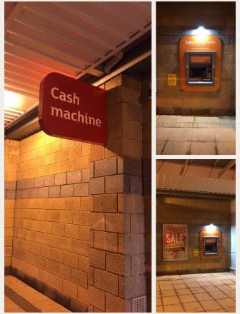 Sainsburys Wigan - ATM